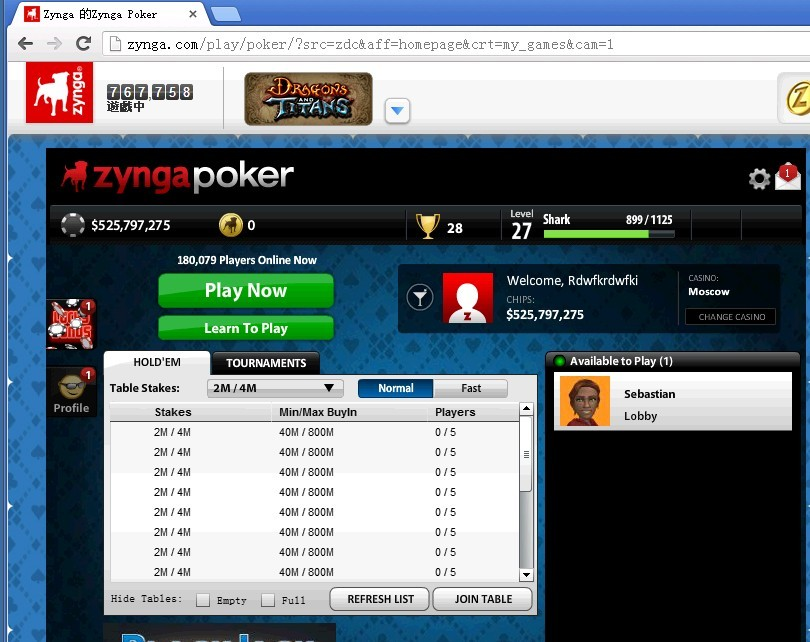 Royal flush poker on-line